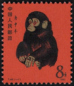 K1600_John_Bull Auktion_red_monkey