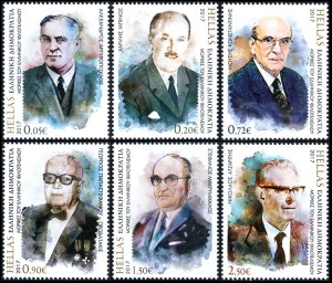 K1024_Greek_prominent_philatelists
