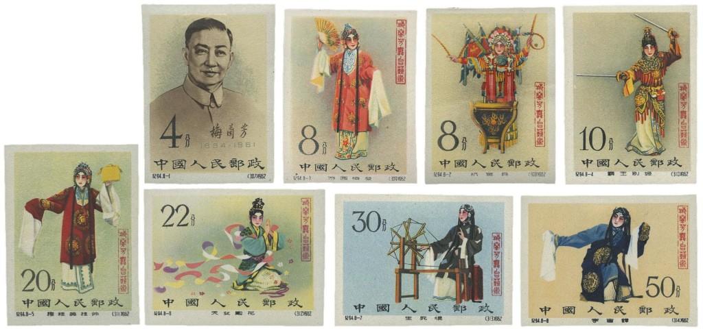 K1600_Los 4751 - China Schauspiel- 487282