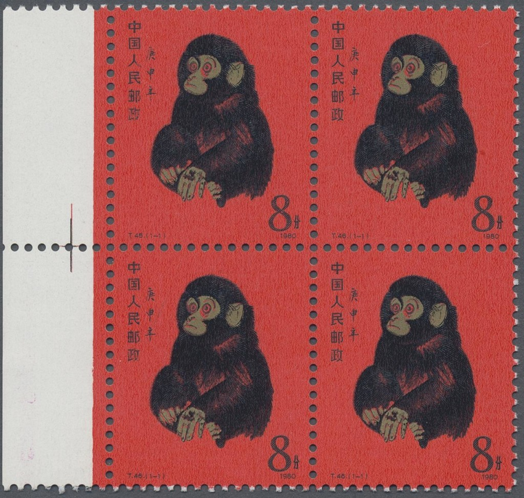 K1600_4313A-China_RoterAffe_3300